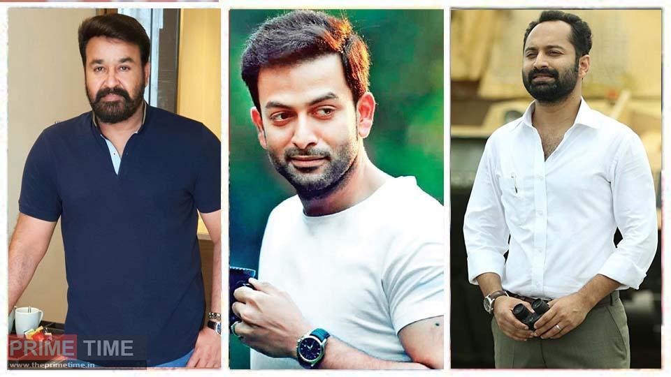 They create a new history in Malayalam cinema, Mohanlal-Prithviraj-Fahadh Faasil combo for Amal Neerad's movie