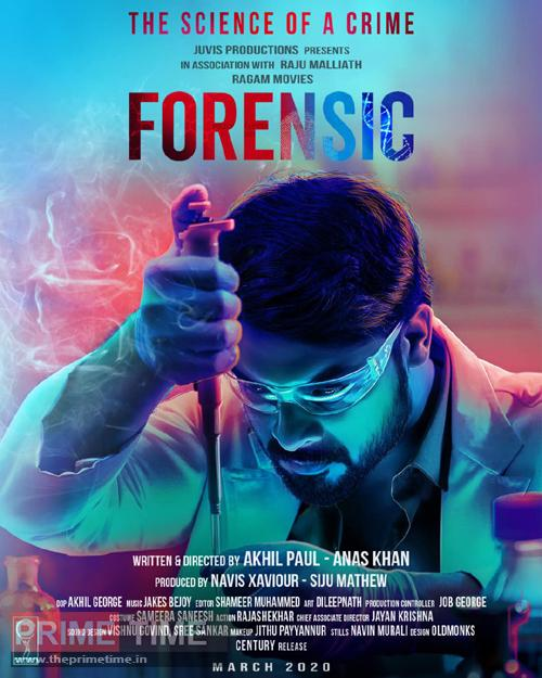 Mamta Mohandas To Play Ips Officer In Movie Forensic The Primetime