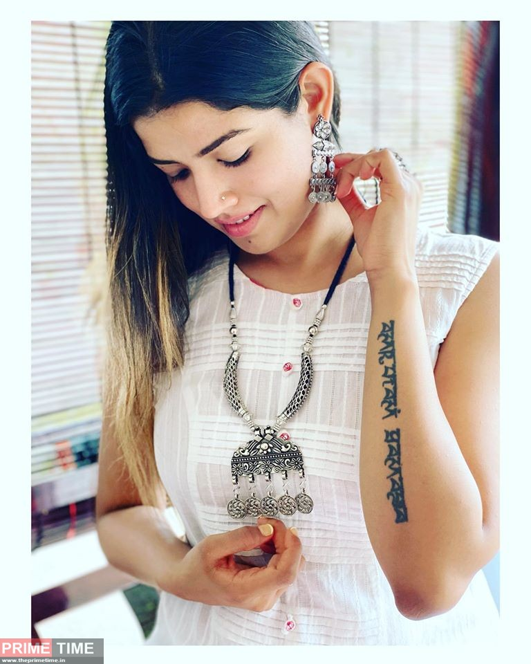 Amrutha Suresh Tattoo