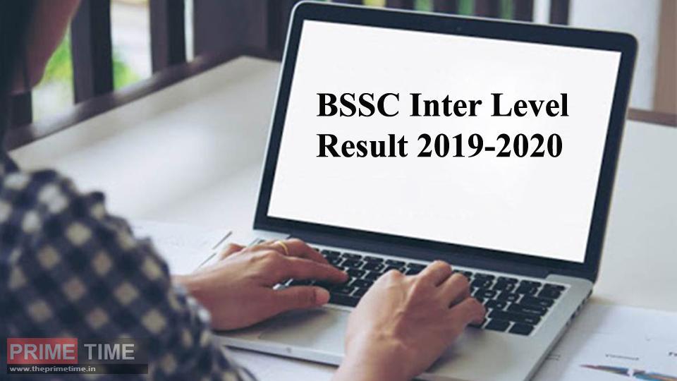 BSSC Inter Level Result 2019-2020