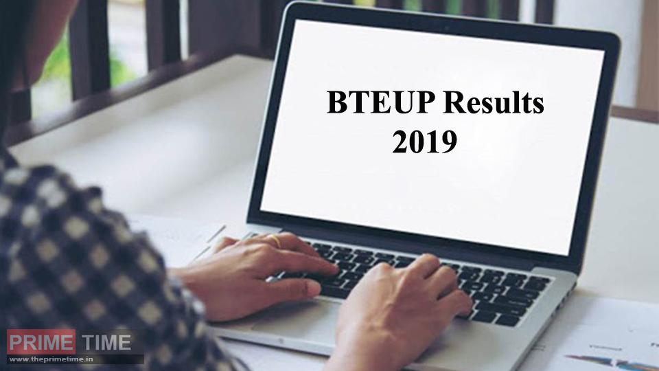 BTEUP Results 2019