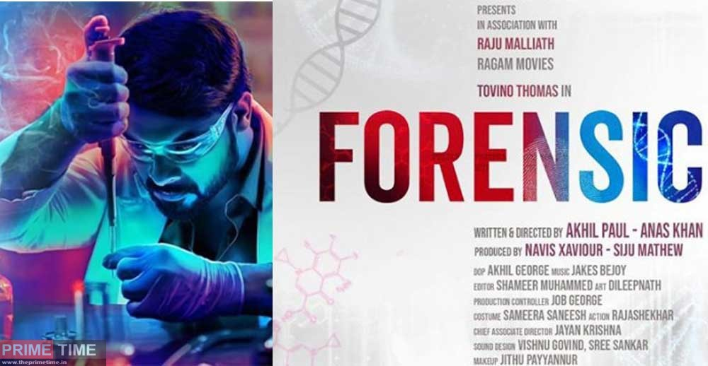 Five Reasons To Watch Forensic Movie