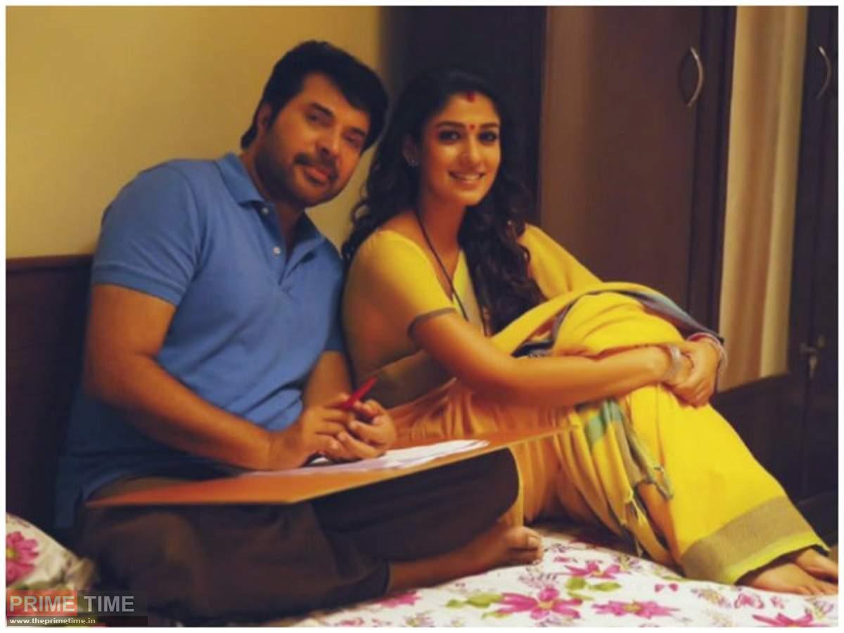 Mammootty and Nayanthara movie