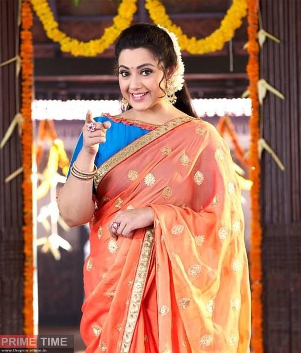 Meena HD Photos