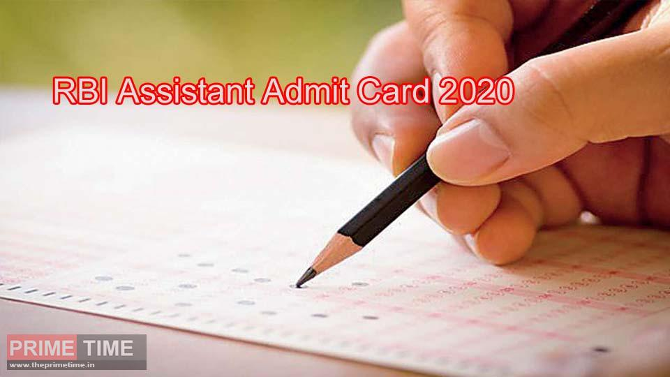 RBI Assistant Admit Card 2020 Released
