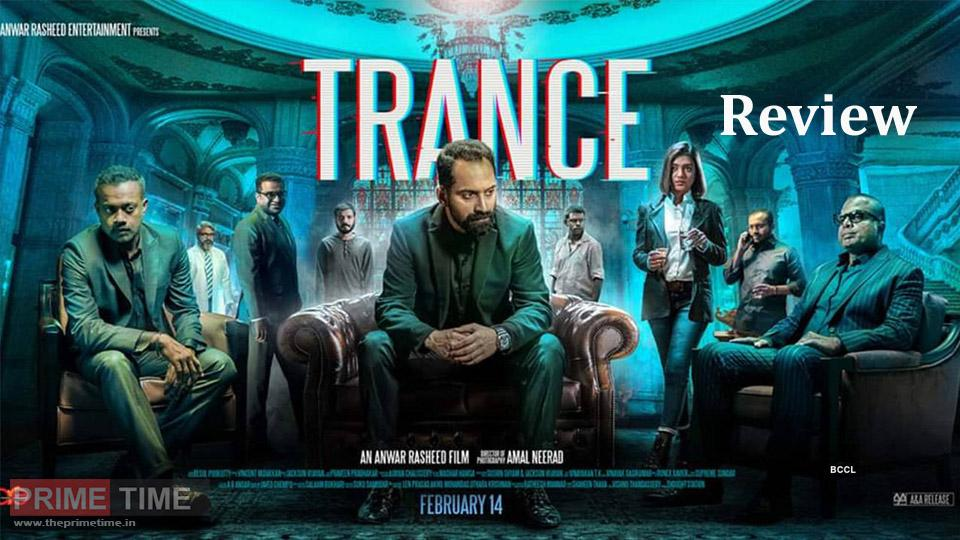 Trance Movie Review and Live Updates