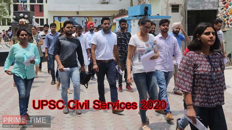 UPSC Civil Services 2020