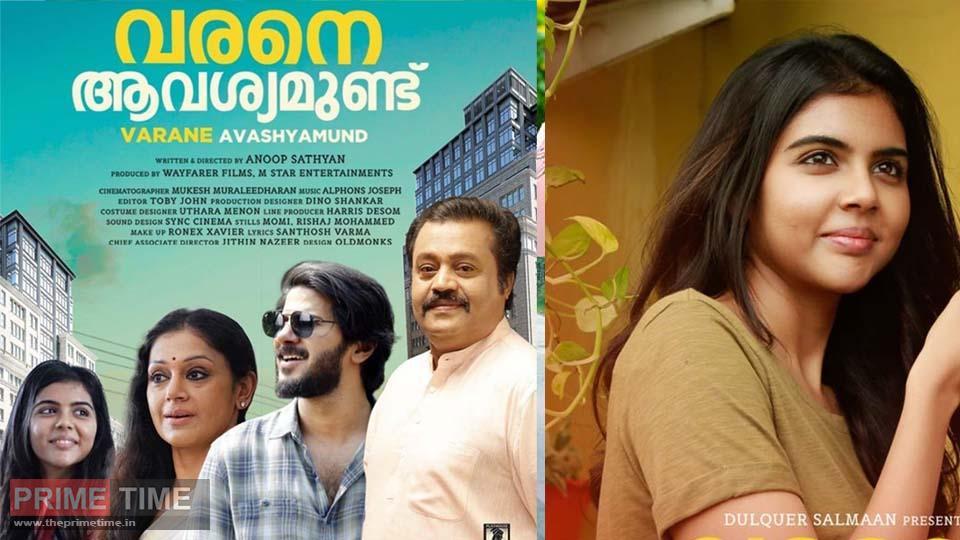 Varane Aavashyamund Review