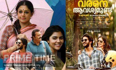 Varane Avashyamund Box Office Collection Day 1