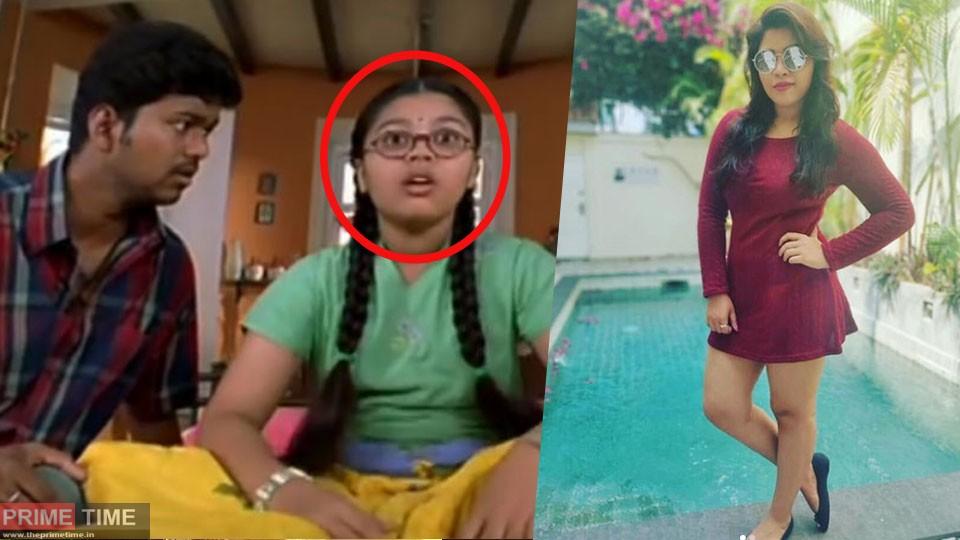 Amazing transformation of Vijay's Ghilli sister