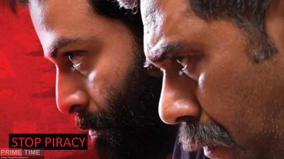 Ayyappanum Koshiyum Full HD Movie
