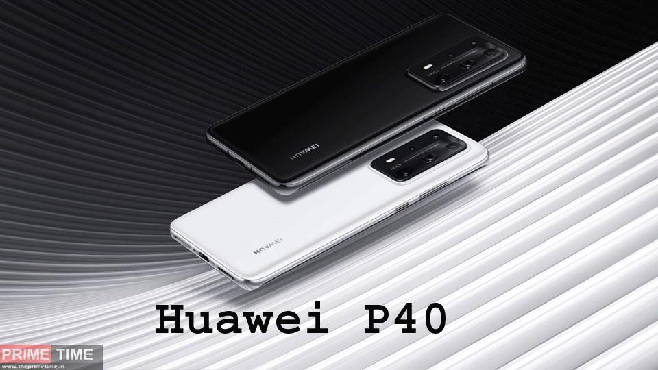 Huawei P40 vs P40 Pro vs P40 Pro Plus