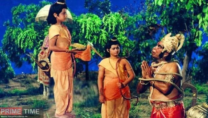 Ramayana Image