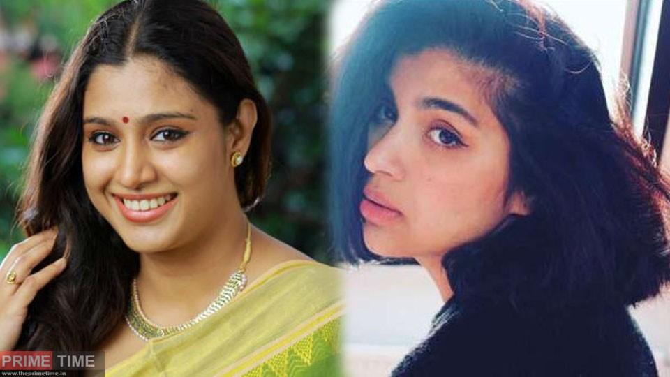 Samyuktha Varma Introduced her Sister, Photo go Viral!