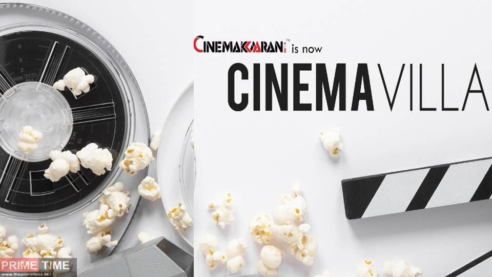 'Cinemakaran' Changed Business Name to 'Cinema Villa'!