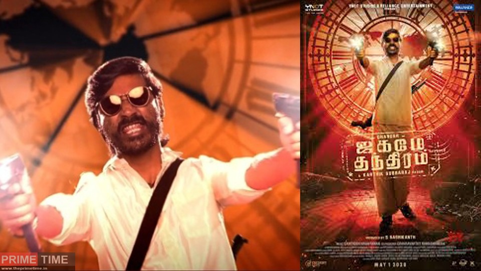 DHANUSH IS CURRENTLY AWAITING THE RELEASE OF HIS NEXT FILM 'JAGAME THANDHIRAM' DIRECTED BY KARTHIK SUBBURAK