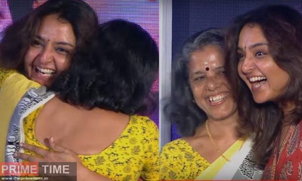 Manju Warrier shared her happiness