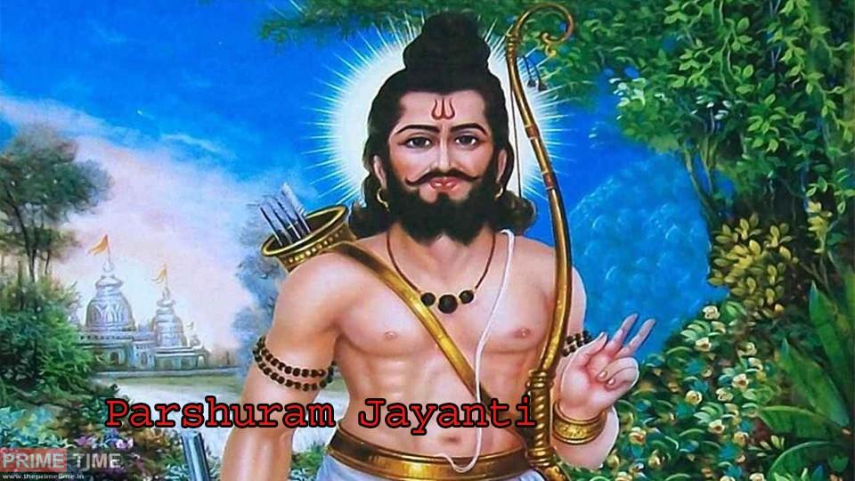 Parshuram Jayanti 2020