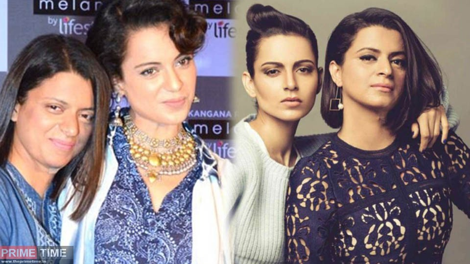 Police complaint lodged against Kangana Ranaut's sister Rangoli Chandel, Twitter account suspended due to contra post