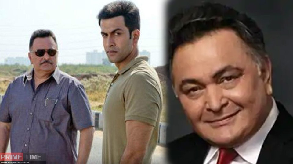 Prithviraj shared his memories with Rishi Kapoor