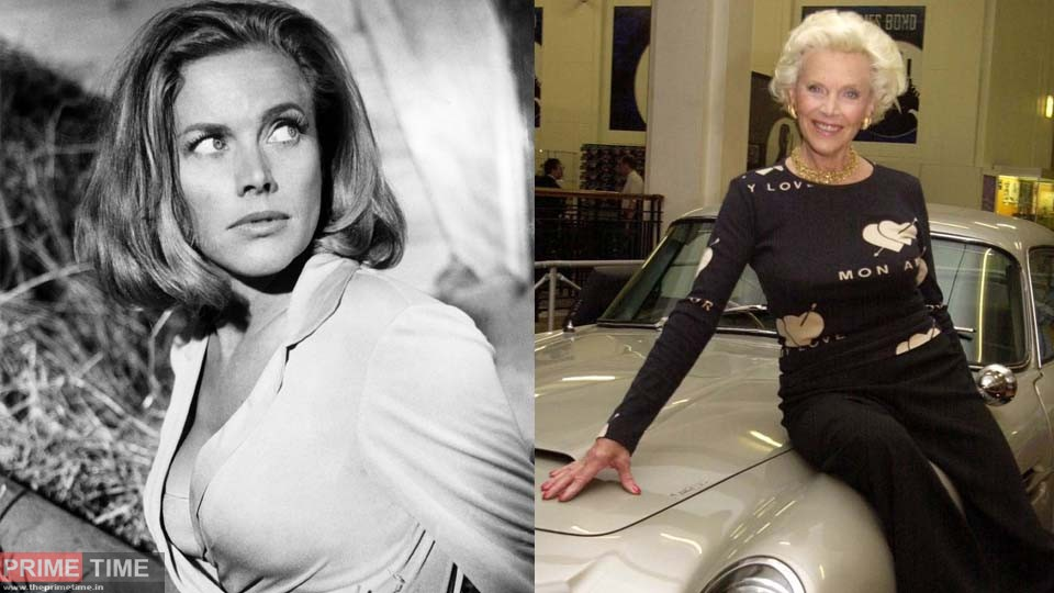 The Avengers actress Honor Blackman said goodbye to the world!