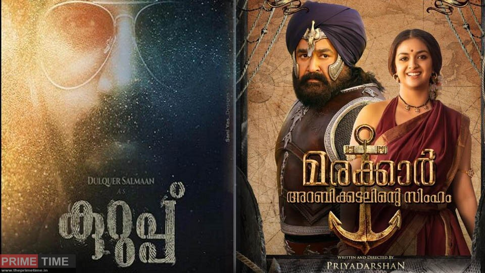 The Easter-Vishu Releases have all but ceased; Malayalam cinema is at a loss