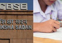 cbse-exam