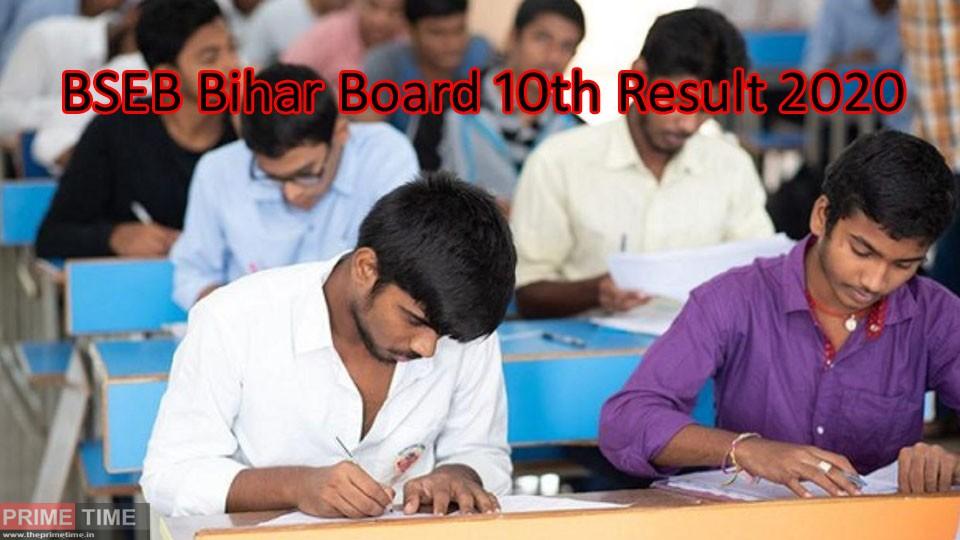 BSEB Bihar Board 10th Result 2020