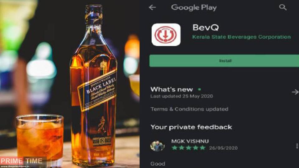 BevQ-app