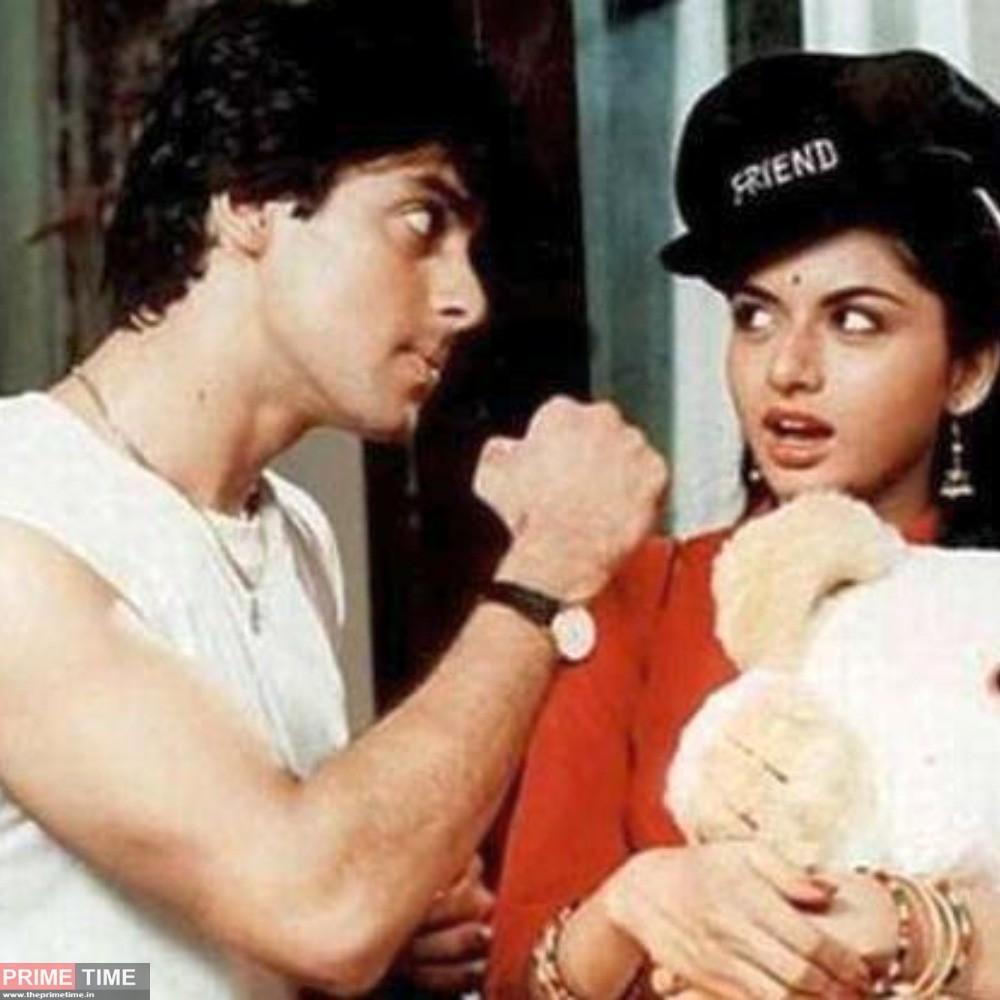 Bhagyashree and Salman Khan Images