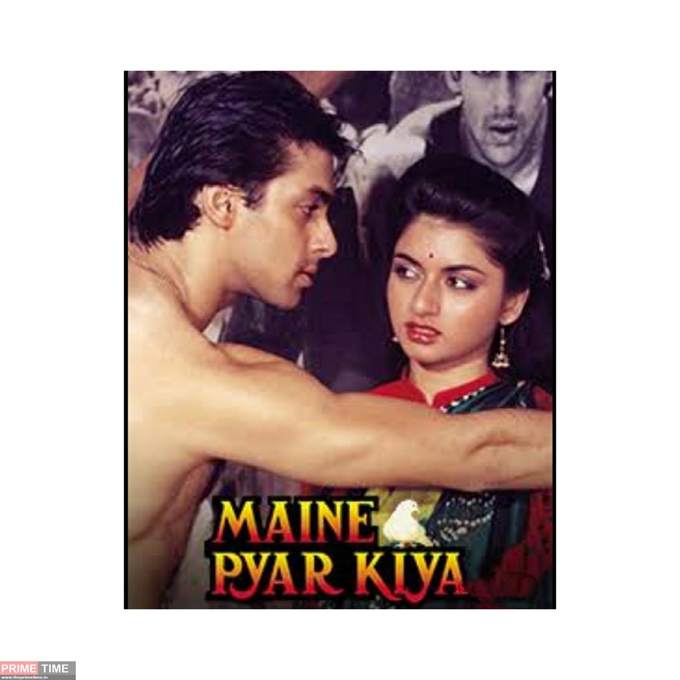 Bhagyashree and Salman Khan