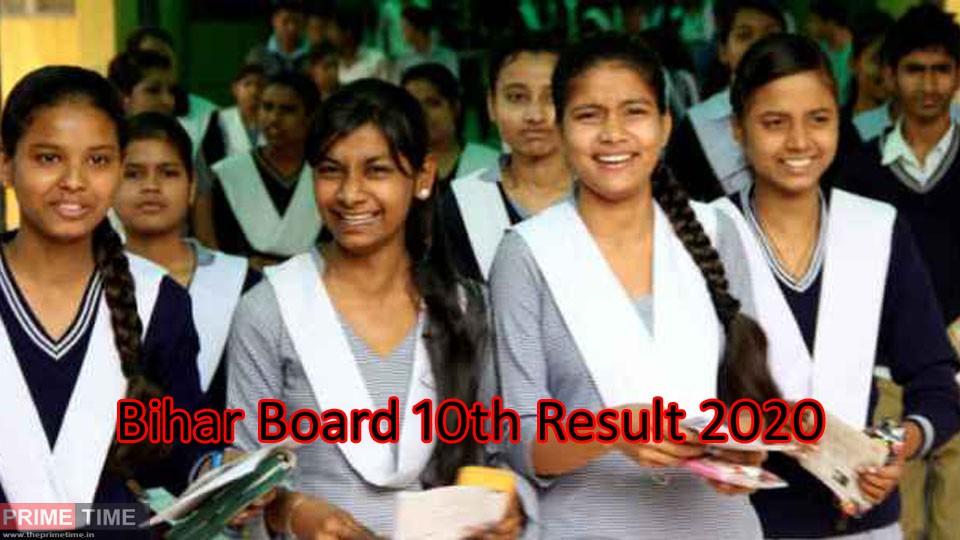 Bihar matriculation result 2020
