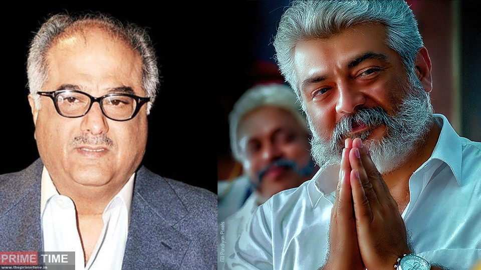Boney Kapoor's Official statement about Ajith's Valimai