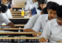 CBSE Board Exam Dates; Students must wear a mask