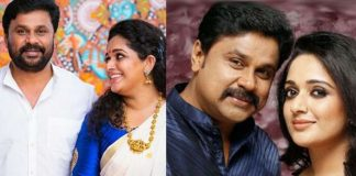 Dileep and Kavya Madhavan breaks all the records in Malayalam Film Industry