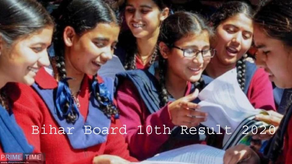 LIVE Bihar Board 10th Result 2020