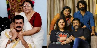 Mohanlal's 60th birthday celebration without his Mother and Daughter