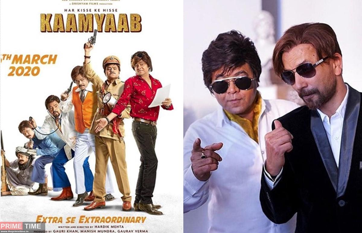 Paulo Coelho praises film 'Kaamyaab', Shahrukh Khan tweeted and thanks