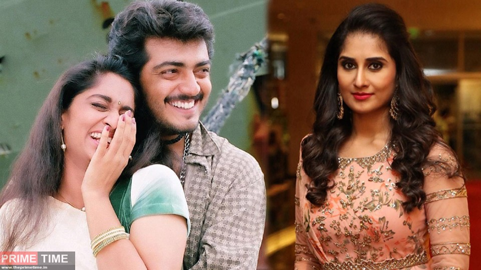 This is the reason behind her successful family life Shamili