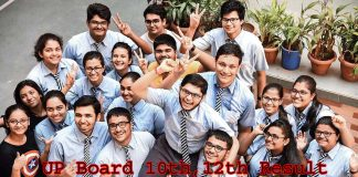 UP Board 10th, 12th Result
