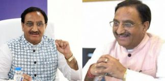 University will conduct final year examination, first year students will pass through internal assessment HRD Minister Nishank