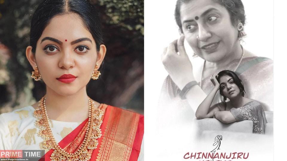 ahaana-krishna