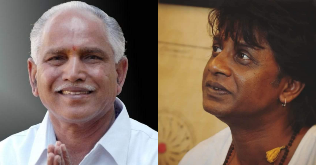 Photo of CM responds to Actor Duniya Vijay's request