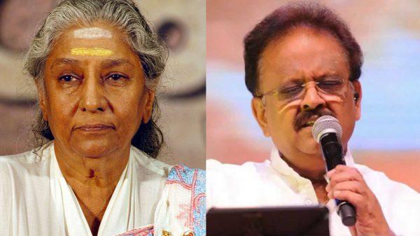 'Janakiyamma is not dead, what is this nonsense' Says SPB!