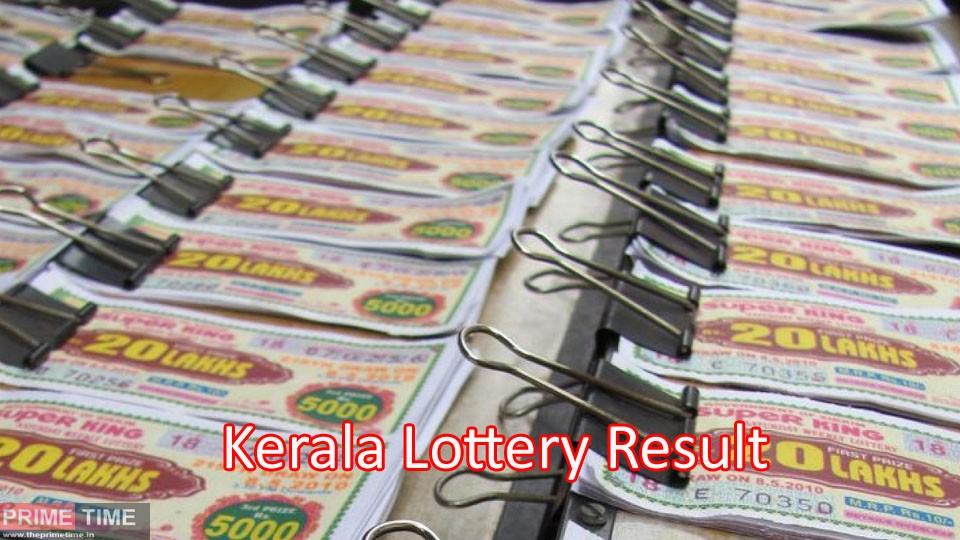 Kerala Winwin Lottery Reult