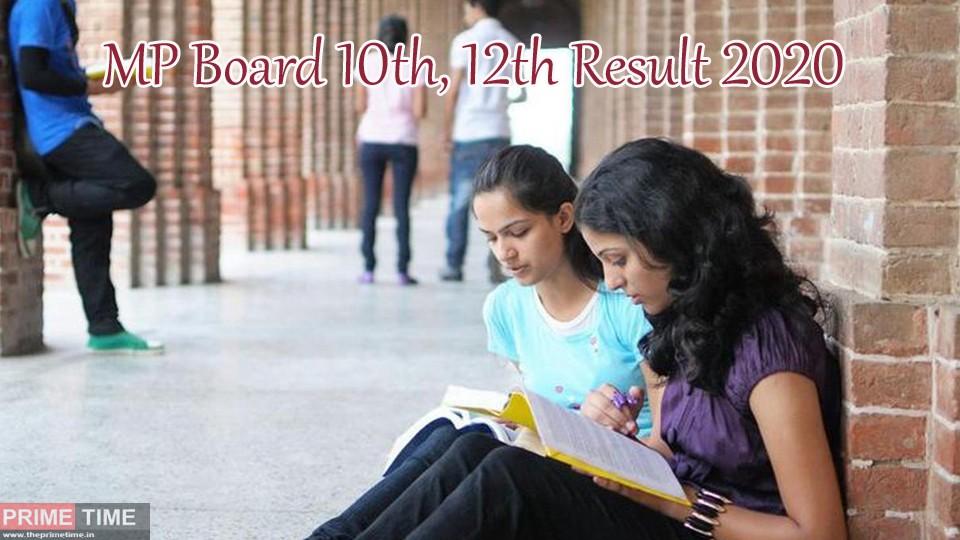MP Board 10th, 12th Result 2020
