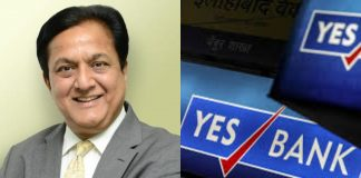 Madhu Kapoor will no longer be promoter of YES Bank, Rana Kapoor has only so many shares left