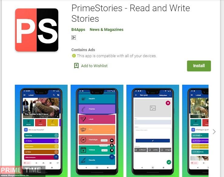 Primestories 4
