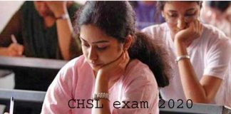 SSC can make big announcement on CGL, CHSL exam 2020 today, full information will be found here