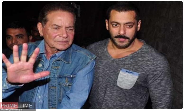 Salman Khan Father Salim Khan's Comment